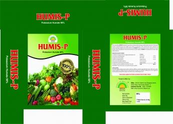 HUMIC_BOXES.jpg
