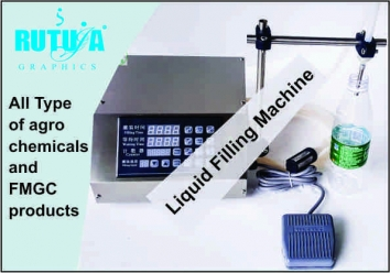 liquid_filling_machine.jpg