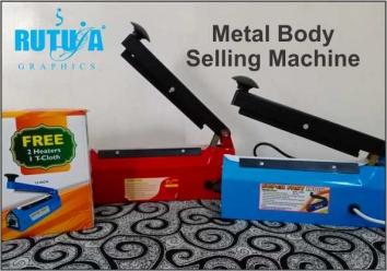 selling_machine_finel.jpg