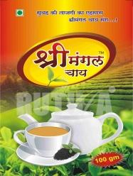 tea_poly_paper_pouches1.jpg